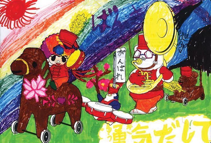 じどう部門1位 東小学童保育クラブ ゆうまくん(8才)「勇気を出してがんばれ日本!」みちのく南部情緒を感じる色使いと力強いメッセージが融合した、日本に元気を届ける力作です!   ペンギンのチッチにもたせてくれた旗には「がんばれ!」の文字。そしてパンデーパパの靴に書かれていた言葉は「ゆうじょう」☆  ゆうまくんとパンデーパパの男同士の誓いでです!http://ameblo.jp/misspanday/entry-11189542263.html    http://www.youtube.com/watch?v=00AiaH4ZN1M