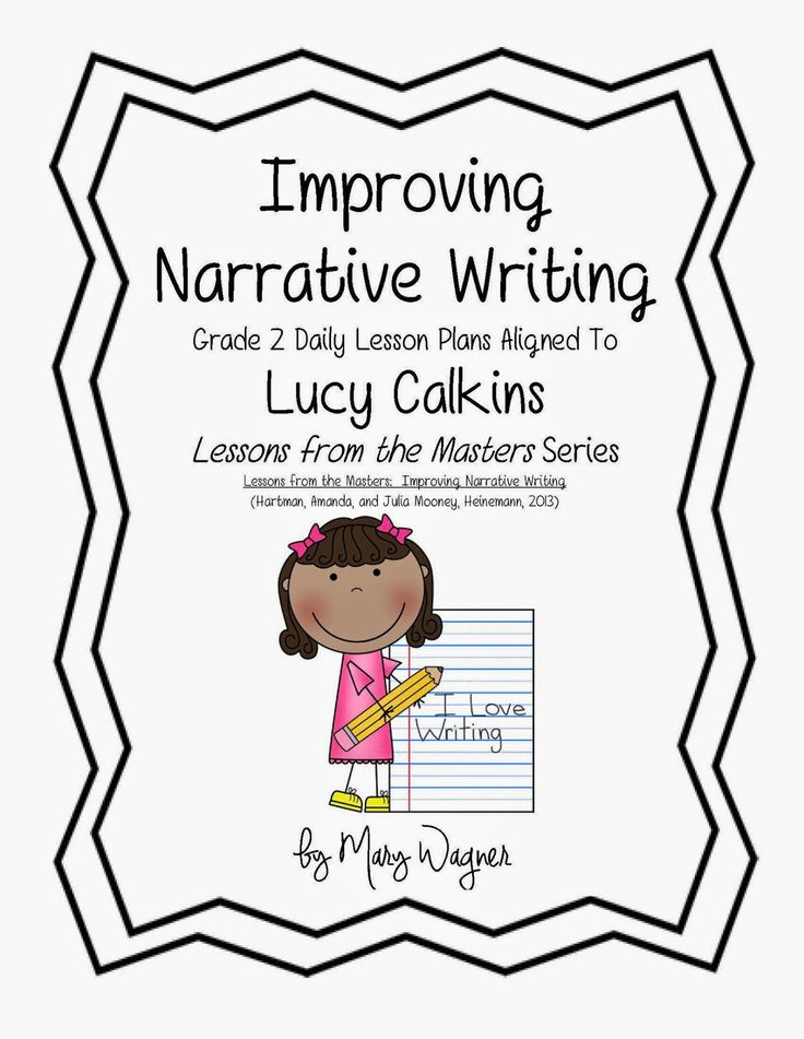 writing a narrative lesson plan Take your instruction on narrative writing to the next level with this fun in-class activity supplementary activities and related lessons are.