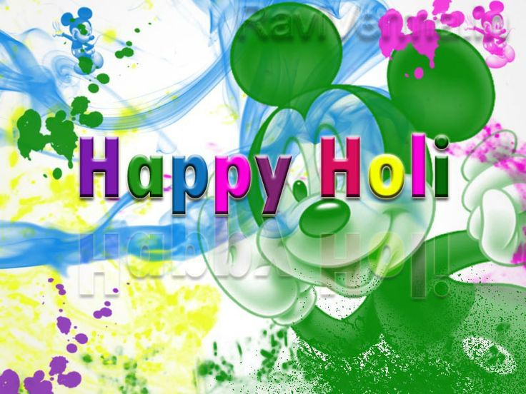 This Holi Save water and Send a ecards with wishes. Contact - expressinvites.com