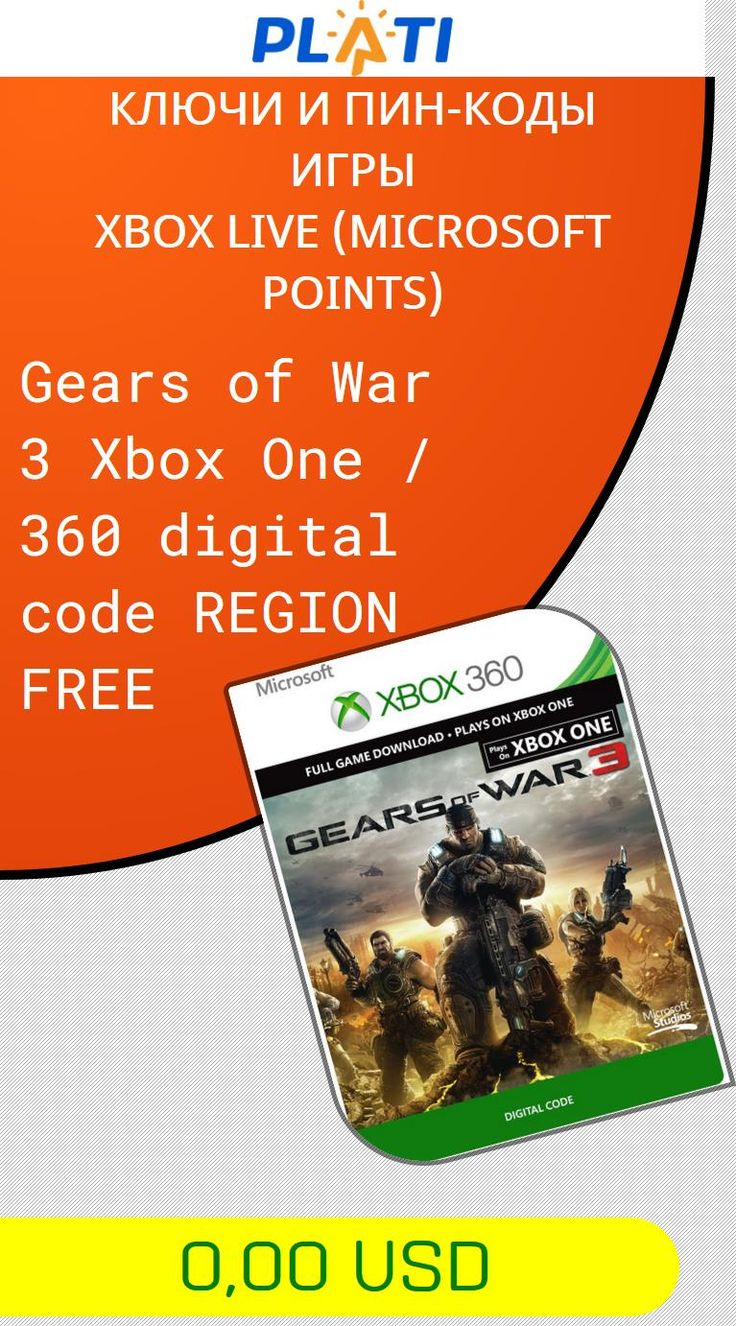 Gears of War 3 Xbox One / 360 digital code REGION FREE Ключи и пин-коды Игры Xbox LIVE (Microsoft Points)