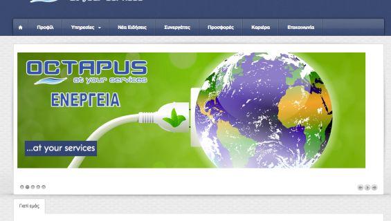κατασκευή ιστοσελίδων Θεσσαλονίκη Octapus Services