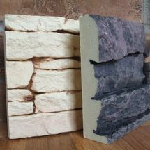 Faux stone can be used as a wall covering if you want a stone look without the hassles of masonry installation.