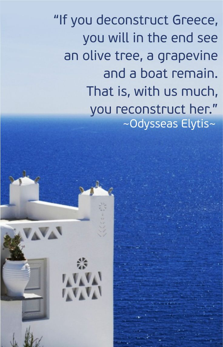 "Greece in the words of poet Odysseas Elytis (I think it's supposed to be ""with as much"" not ""with us much"")"