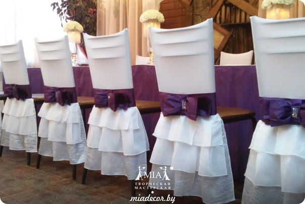Alternative wedding chair decoration.