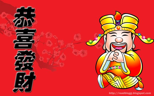 Chinese New Year Imlek Wallpaper