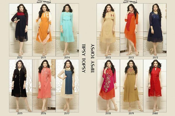 Buy Your Choice Tipsy Topsy Online at Best price in India