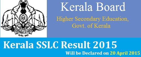 10th class examination was completed successfully under the strict surveillance of examiners or the invigilators present during the exam in the examination hall. So, all the appeared students are looking for their Kerala Board SSLC Results 2015. The result of the 10th class will be uploaded on the official website www.keralaresults.nic.in on 20th April 2015.