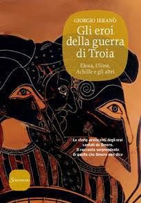 http://pupottina.blogspot.it/2015/06/gli-eroi-della-guerra-di-troia-di.html