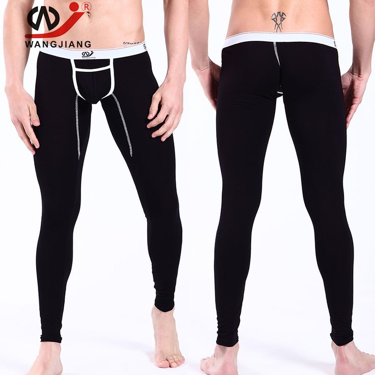 Modal Men Pants cargo Trousers Modal Homewear Mens Sexy Erotic Homens Cargo Pants For Men Trousers gay Modal Pants gy m clothing