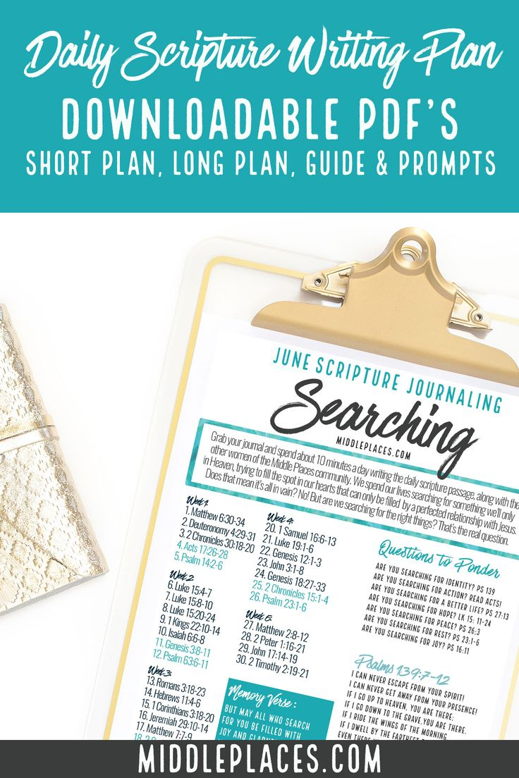 Join the Middle Places tribe as we follow the topic of searching through the Bible with our June Daily Scripture Writing Plan. Choose from two different plans, plus download a discussion/prompt guide to help you get more out of it! Also works as a great way guide for Bible Journaling!