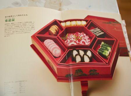 沖縄 料理教室 ミヌダル
