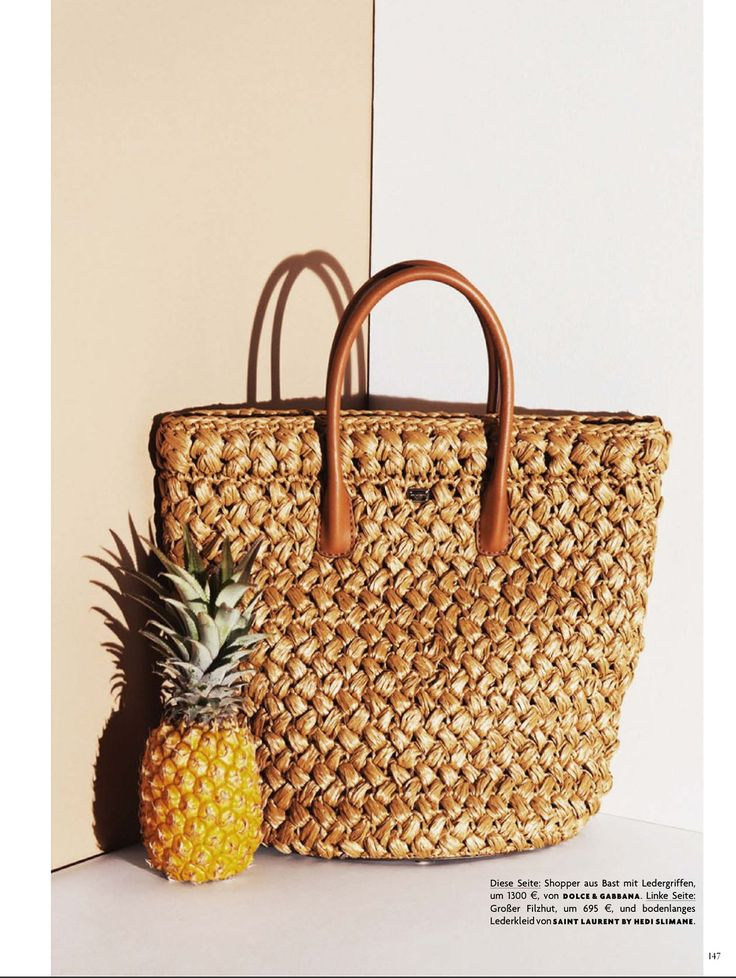 pineapple bag 'Welt Offen' by Ophelie Rupp in Vogue Germany March 2013 | Trendland: Fashion Blog & Trend Magazine