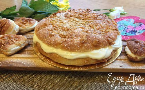 Тарт Тропезьен с творожным кремом   Кулинарные рецепты от «Едим дома!»
