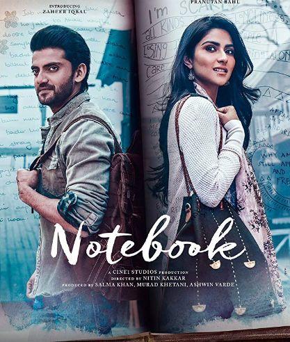 notebook telugu full movie watch online 2007
