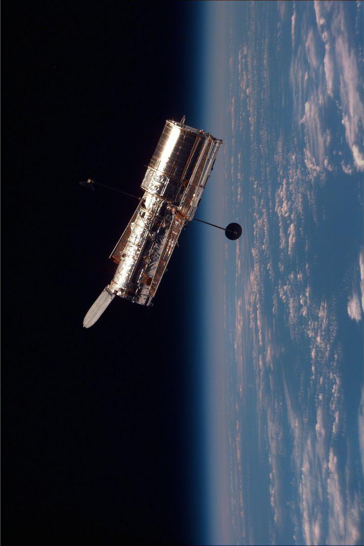 Фото земли с телескопа маршруты разной