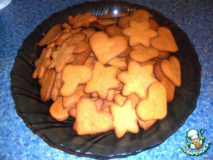 """Имбирное печенье """"Как из Икеи"""" ингредиенты"""