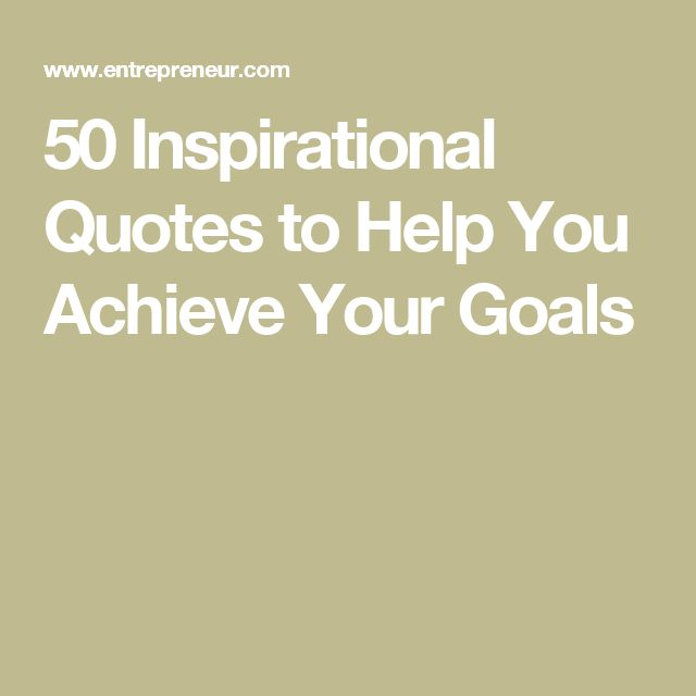 50 Best Motivational Quotes With Images To Inspire You To Achieve Your Goals: 72 Best English - Reading Images On Pinterest