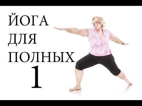Ляйсан Утяшева. 1. Упражнения для похудения и растяжки. Телеканал Живи! - YouTube