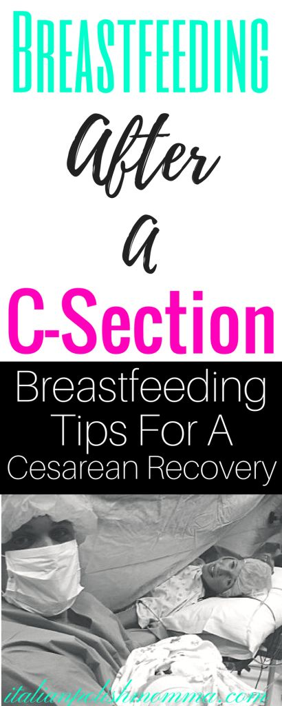 Breastfeeding is hard! It can be even more difficult learning how to breastfeed your baby after having a csection! Here are breastfeeding tips to help you get through your first few weeks after having a cesarean section! #breastfeedingtips #csection #cesareansection #breastfeeding