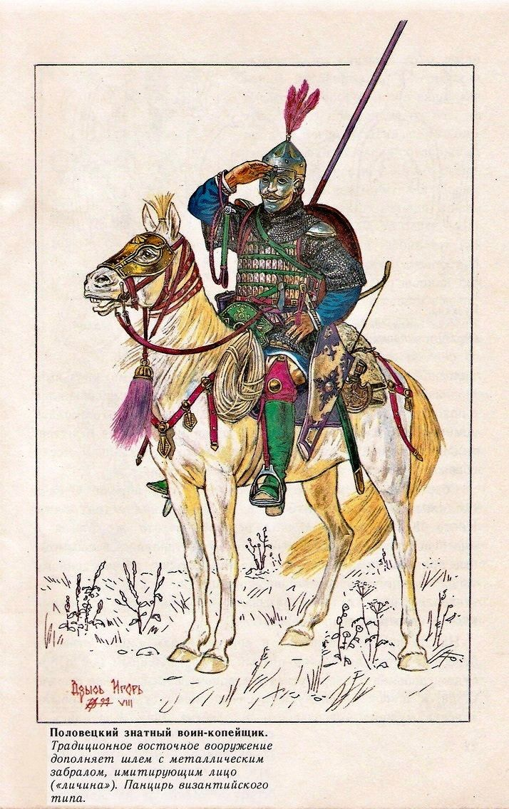 Cumans or Kumans (both: ko͞o`mänz), nomadic East Turkic people, identified with the Kipchaks (or the western branch of the Kipchaks) and known in Russian as Polovtsi.