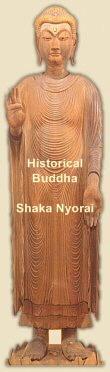 Historical Buddha, Shaka Nyorai, Kamakura Era, Gokuraku-ji Treasure, Life-size Wooden Statue of Shaka Nyorai