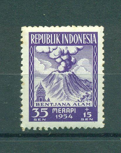 Indonesia sc# B70 mh cat value $.25 - bidStart (item 25943635 in Stamps, Asia, Indonesia)