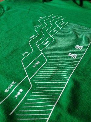 電磁マシマシ様オリジナルTシャツ