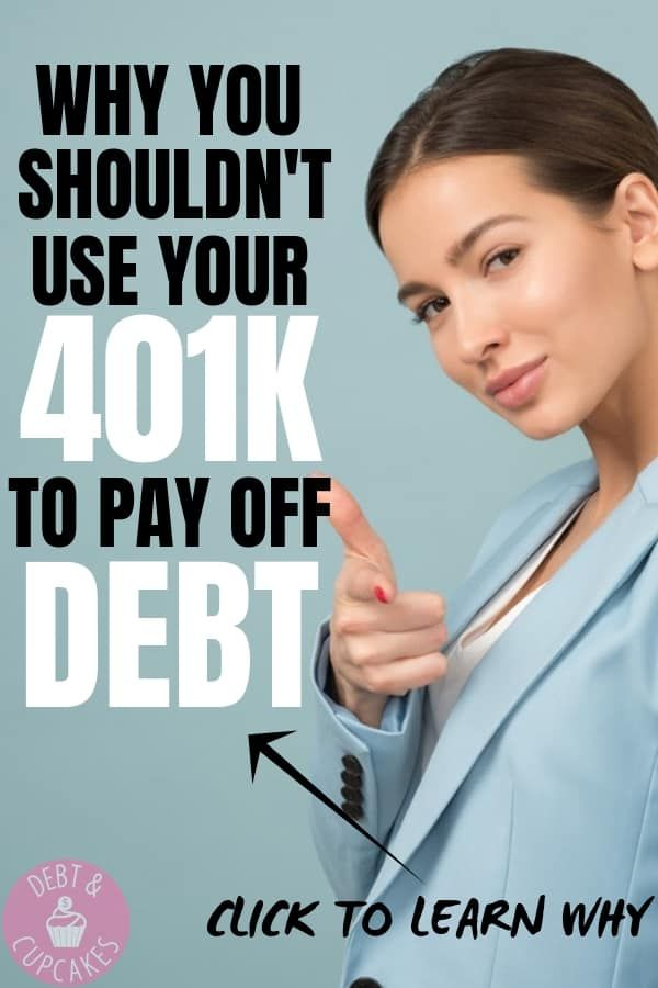 Debt Free With An Early 401k Withdrawal Debt Cupcakes Debt Payoff Plan Debt Free Debt Payoff