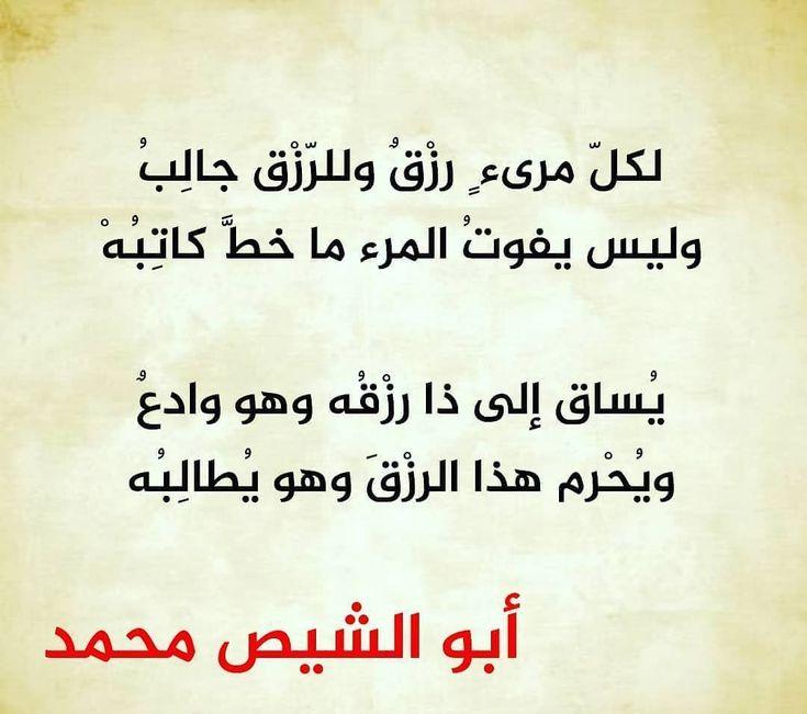 عربي اقتباسات تصميم خواطر اقتباس كتب كلمات Math Words Math Equations