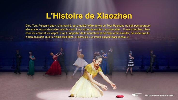 L'Histoire de Xiaozhen  |  Drame musical