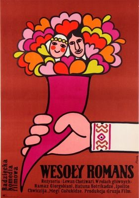 Wesoly romans, Happy Romance, Flisak Jerzy