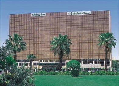 Al Salam Holiday Inn - Jeddah