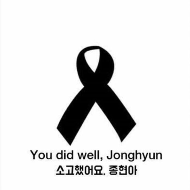 SHINee - Jonghyun | r.i.p our bling bling our bright star (1990-2017) you'll forever be in our hearts