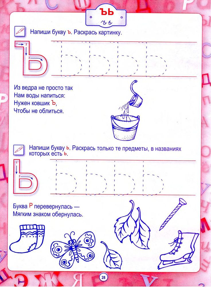Инна Андреева: 30 уроков письма.