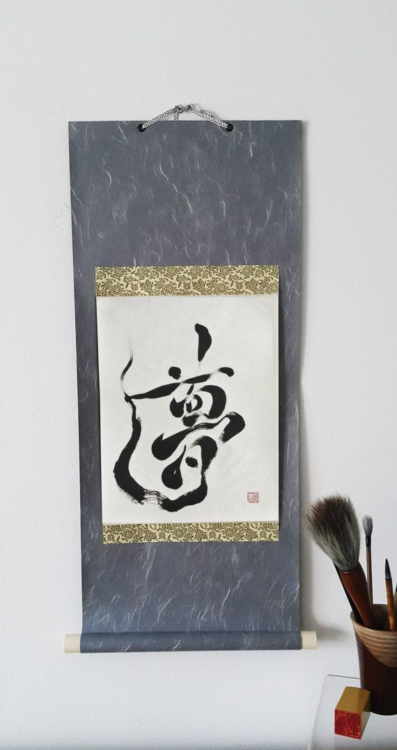 This is an original and HANDMADE PAINTING with sumi ink. Translation YUME Dream Sueño FRAME IS NOT INCLUDED You can choose the option +Hanging scroll if you like it 12,9x 27,5 inches if you like but this is optional you can display it in a conventional frame Paper I have been using high quality rice paper (washi) measure is hanshi 13x9,8 inches The stamp is my signature with my name on it in Tenshotai which is an ancient style of calligraphy. It is common to sign the calligraphy with that…