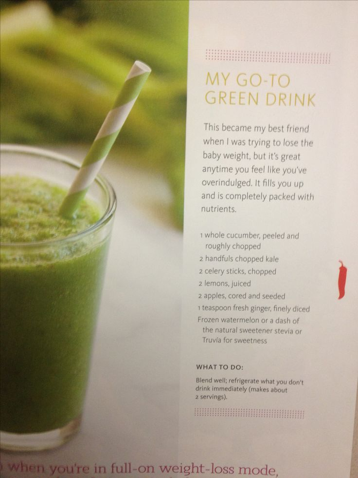 Jessica Alba's GO TO GREEN DRINK @The Honest Company