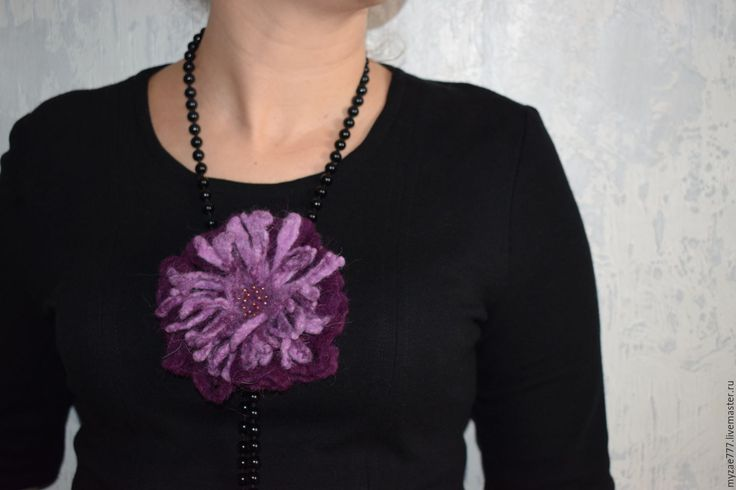 Купить Валяный цветок брошка фиолетово сиреневый - тёмно-фиолетовый, брошь ручной работы