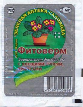 Обработка чёрной смородины и крыжовника от вредителей весной
