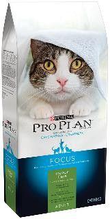 Pro Plan Extra Care Indoor Cat 5/7 lb.
