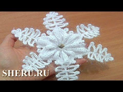 Какие схемы для вязания снежинок крючком есть у вас?