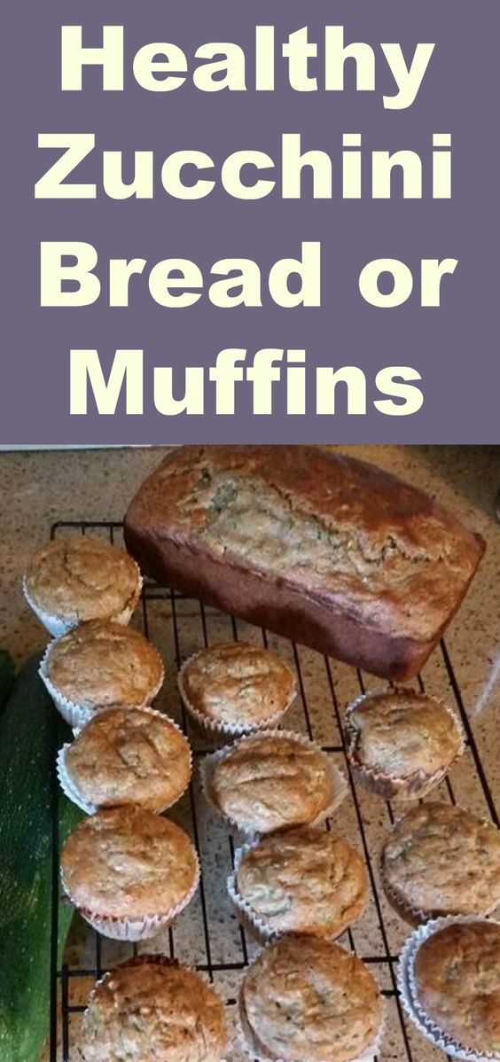 Someone asked for this recipe after I posted a picture of the zucchini bread and muffins I made with zucchini from my garden. So here goes!