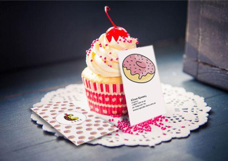 "Cake-shop branding by Alina Grushina, ""Garphic design"" course student in European Design School, Kiev, Ukraine. Разработка фирменного стиля для кондитерской, автор - выпускница курса ""Графический дизайн"" в Европейской Школе Дизайна Алина Грушина. #graphicdesign #branding #cakeshop #cute"