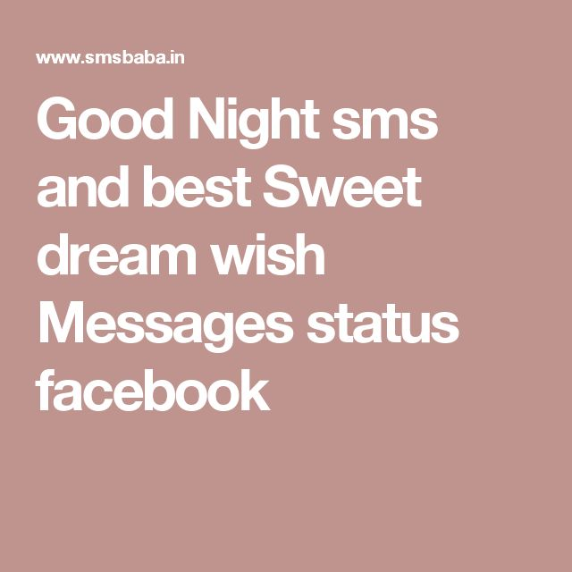 Good Night sms and best Sweet dream wish Messages status facebook