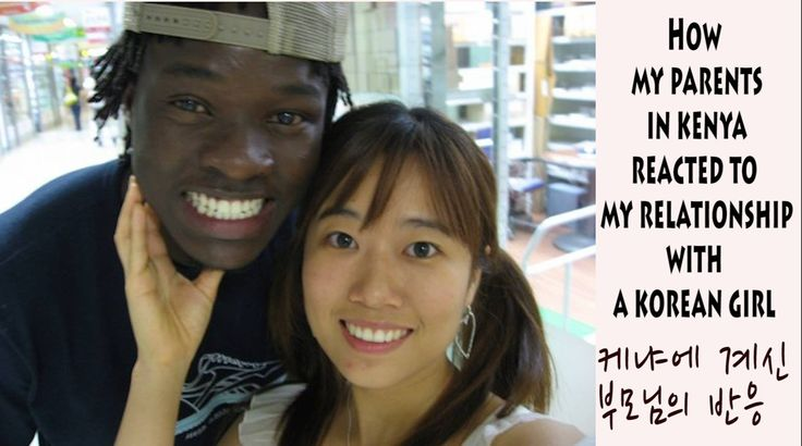 Conflicts in interracial relationships and feeling