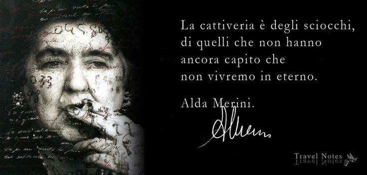 Alda Merini By Silvia Pluda