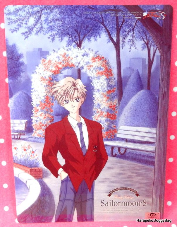A shitajiki / illustration picture board for the Japanese shojo anime, Sailor Moon. The stationery item with the illustration of Sailor Uranus / Haruka Tenou is for Sailor Moon S.