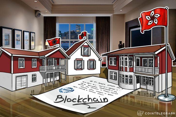 Hong Kong Looking Seriously at Blockchain for Mortgage Solutions