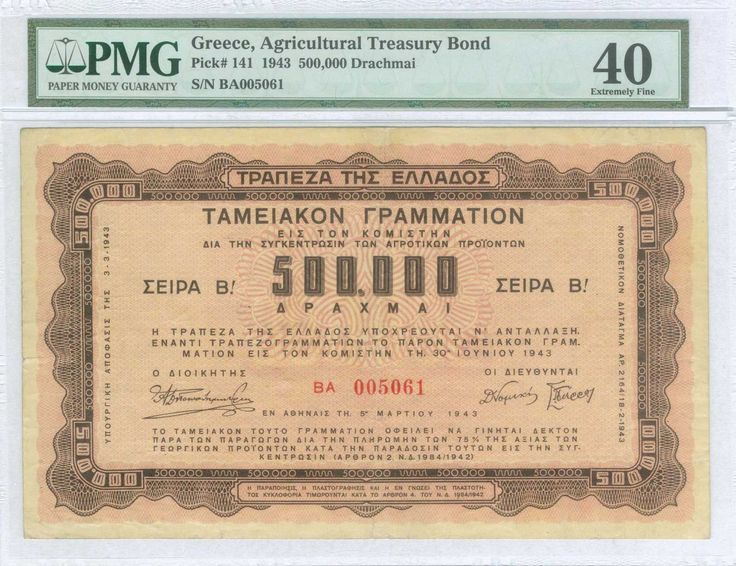 "500000 drx (5.3.1943) (B Series) Agricultural Treasury Bond in light orange. Serial no ""BA 005061"". Inside plastic folder by PMG ""Extremely Fine 40 - Minor Foreign Substance"". (Pick 141a) & (Stratoudakis / Pitidis 141). Rare!"