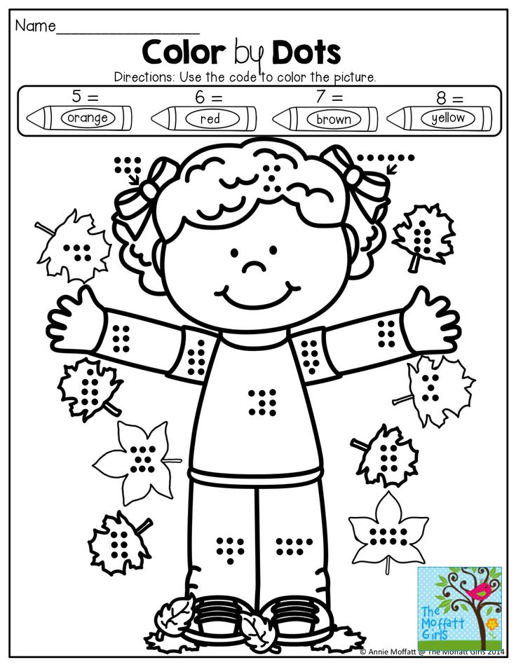 Color by Dots!  Great for one to one correspondence and color words!