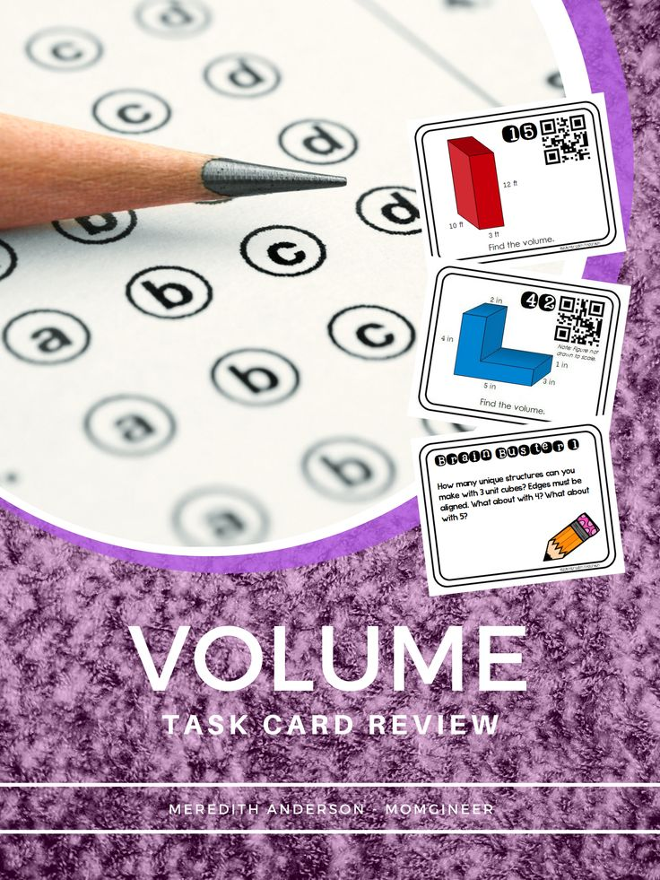 Review VOLUME before the big test! Varying levels of difficulty, plus bonus brain busters. Optional QR codes are fun for self-checking! Common core aligned to 5th grade math standards - 56 tasks in all. | Meredith Anderson - Momgineer